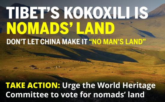 tibet's kokoxili is nomad's land