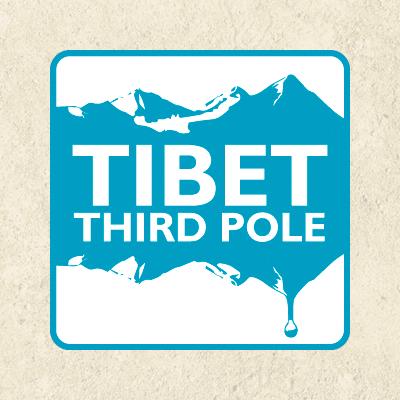 Tibet Third Pole